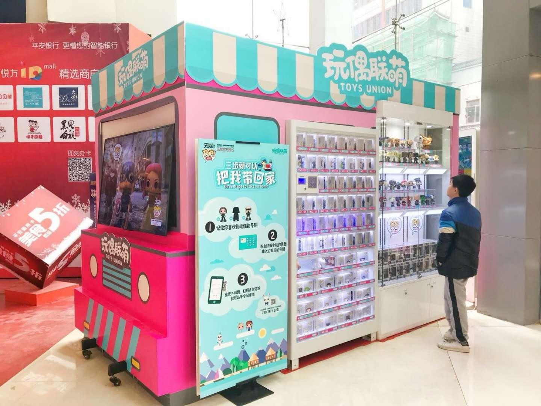 冷饮机多少钱一台_常见的自动售货机多少钱一台?-中吉自动售货机官网
